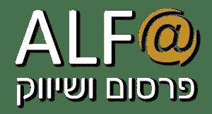 לוגו אלפא שטרודל כתום ומוצלל
